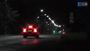 Установлены 3 тысячи энергосберегающих светильников