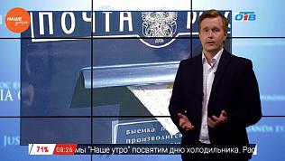 Юрист Николай Попов рассказал, можно ли вернуть деньги, которые дали в долг без расписки