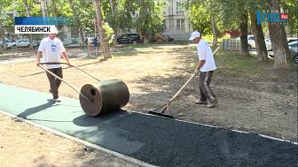 """33 двора и сквера обновили по проекту """"Городская среда"""""""