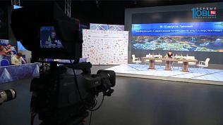 ОТВ представил регион на Всероссийском форуме