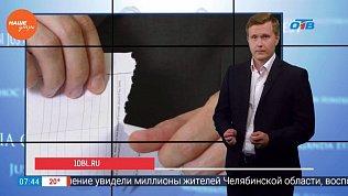 Юрист Николай Попов рассказывает, можно ли расторгнуть договор, подписанный под давлением