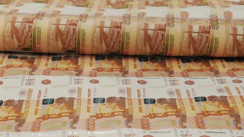 Россияне назвали уровень дохода, который позволит почувствовать счастье