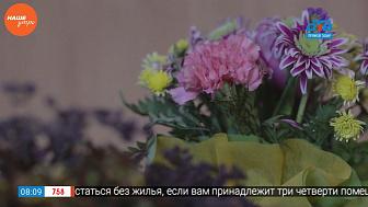 Наше УТРО на ОТВ – здравия желаю с Федором Волковым