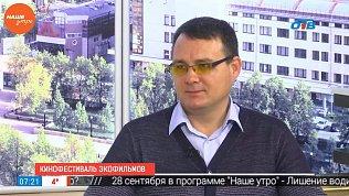 Наше УТРО на ОТВ – гость в студии Виталий Тарасов