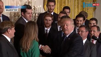 Евгений Малкин встретился с президентом США