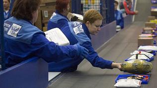 Почта России намерена ввести пошлину на интернет-покупки от 50 евро
