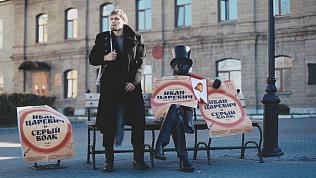 Иван-Царевич и Серый Волк победят всех сказочных злодеев на сцене молодежного театра