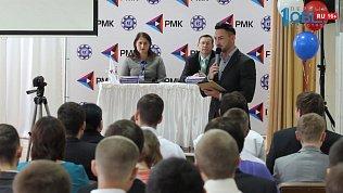 РМК будет сотрудничать с двумя горными техникумами