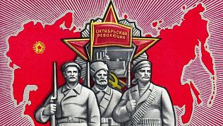 Челябинцы выступили за возвращение 7 ноября статуса официального праздника