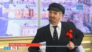 Владимир Ильич Ленин поздравил южноуральцев со 100-летием Великого Октября