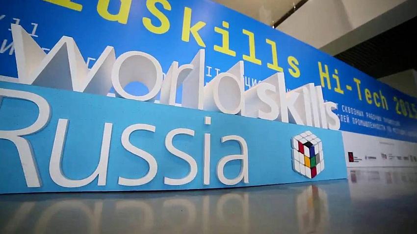 Челябинские школьники стали призерами национального чемпионата WorldSkills