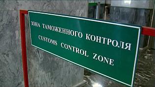 Таможенники сократили сроки рассмотрения деклараций