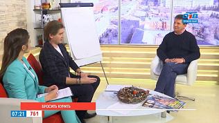 Наше УТРО на ОТВ – гость в студии Андрей Бабин