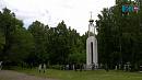 3 миллиона рублей потратят на экспертизу «Золотой горы»