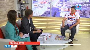 Наше УТРО на ОТВ – гость в студии Игорь Чайка