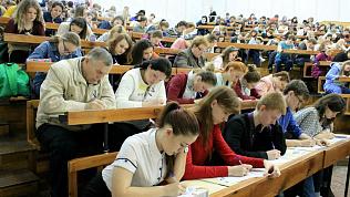 Челябинск «побил» Москву в голосовании за столицу Тотального Диктанта