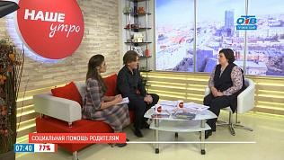 Наше УТРО на ОТВ – гость в студии – Инна Околелова