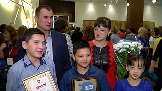 """В Челябинске наградили финалистов конкурса """"Семья года"""""""