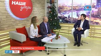 Наше УТРО на ОТВ – гость в студии Михаил Комиссаров