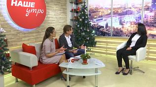 Наше УТРО на ОТВ – гость в студии Виктория Климова