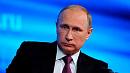 Текстовая трансляция большой пресс-конференции Владимира Путина