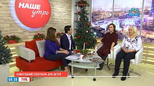 Наше УТРО на ОТВ – гости в студии Диана Малышева и Светлана Лукина