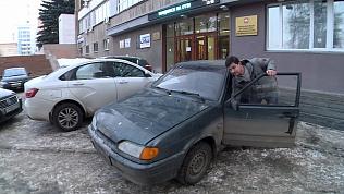 Как завести машину в мороз? Лайфхаки от эксперта ОТВ
