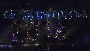Полицейский Дед Мороз устроил светящийся флешмоб