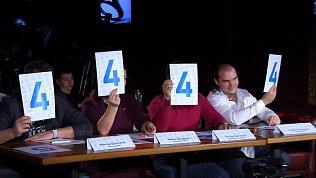 Четвертая серия конкурса караоке «Поют все»