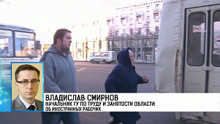 В Челябинской области снижена квота на работу иностранцев в 2018-том году