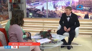 Наше УТРО на ОТВ – гость в студии Алексей Зольников