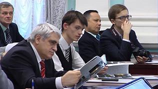 Книгу об истории Южного Урала