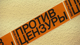 В Челябинске открылся штаб Бориса Титова