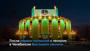 Сегодня 80 лет со дня рождения Владимира Высоцкого