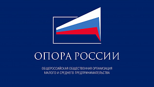 Челябинская область примет лидеров «Опоры России»