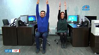 Наше УТРО на ОТВ – зарядка в офисе