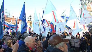Мирную Россию поддержали южноуральцы на патриотическом митинге
