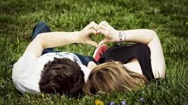 Моя любовь!