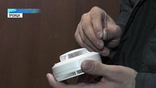 Южноуральцам установят пожарные извещатели в домах