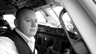 Второй пилот потерпевшего крушение Ан-148 повышал квалификацию пилота в ЮУрГУ