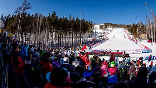 Челябинская область заявлена местом проведения Кубка мира по ски-кроссу до 2022 года