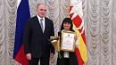 Телекомпанию ОТВ наградил губернатор за лучший антитеррористический выпуск