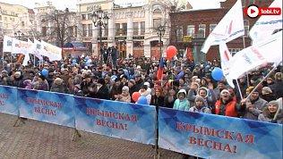 «Крымская весна» собрала несколько тысяч зрителей