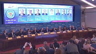 Владимир Путин лидирует на выборах Президента России