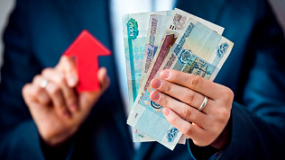 Резервный фонд поможет Челябинской области поднять зарплаты бюджетников до МРОТ