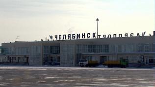 Аэропорт переходит на весеннее расписание