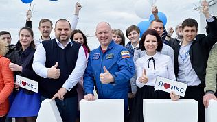 Видеоклип в поддержку космонавта, который отправится на орбиту сегодня, сняли челябинцы