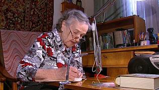 95-летняя поэтесса из Челябинска имеет 10 тысяч подписчиков на Стихи.ру