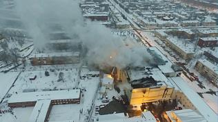 Причиной пожара в Кемерове назвали поджог