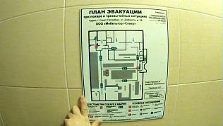 Эксперимент ОТВ: ищем запасной выход в ТРК